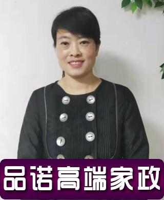 吉林刘阿姨求职家务保洁,收纳整理,日常照料