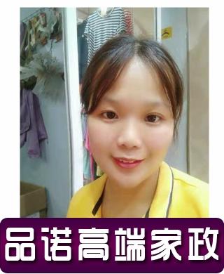 青岛潘阿姨求职育婴师,早教师,家务保洁,收纳整理