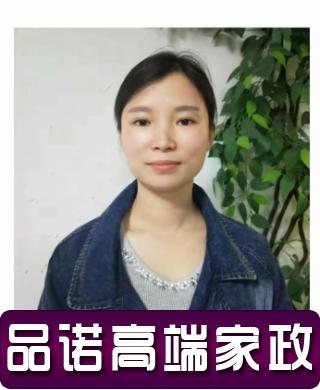 四川陈阿姨求职育婴师,家务保洁,收纳整理