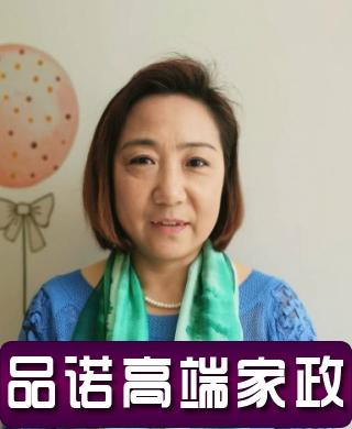 刘阿姨求职育婴师,早教师,保洁,烧饭