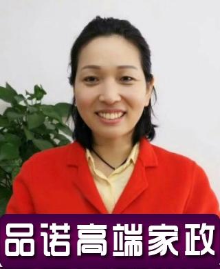 赵春艳求职育婴师,家务保洁,收纳整理