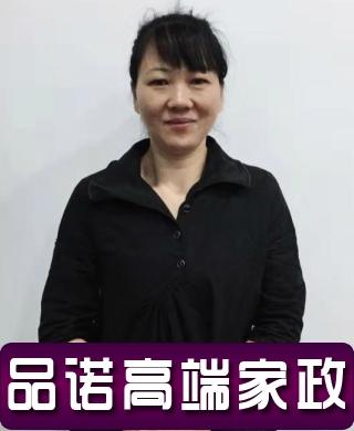 湖南唐阿姨求职育婴师,家务保洁,收纳整理
